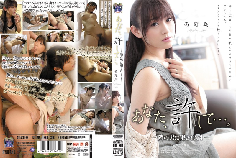 rbd306pl RBD 306 Shou Nishino   Dear, Please Forgive Me… I Was Violated By the Man Next Door 4 (HD1080p)