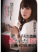 Watch Private Life Of Everyday Sister Was Revealed Voyeur College Student, I Will Sell - Yukiko Suo