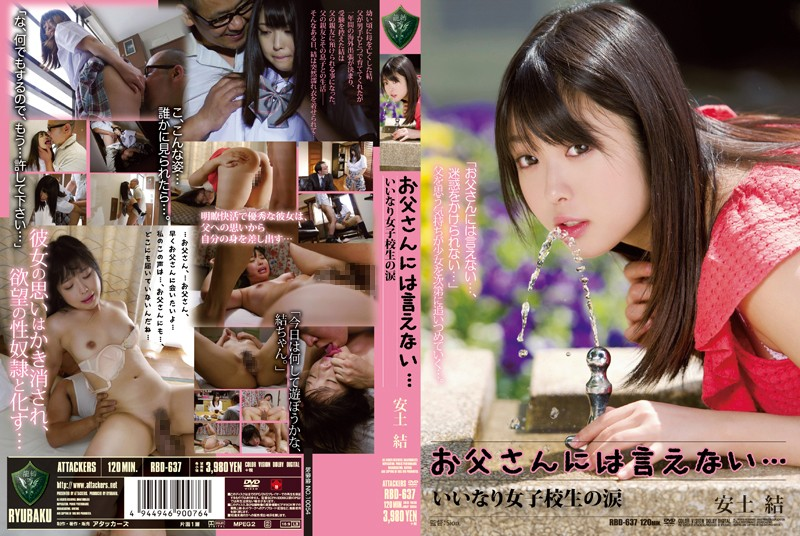 RBD-637 - Tears Azuchi Sintering Of ... Compliant School Girls That Do Not Say To Dad