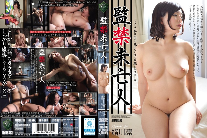 RBD-686 Confinement Widow Ogawa Rin