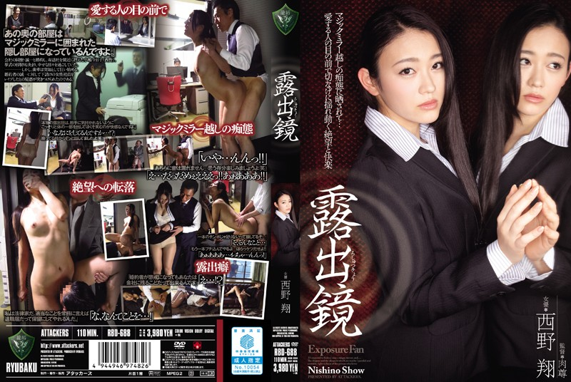RBD-688 Exposure Mirror Sho Nishino