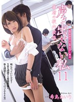 RBD-764 School Of I 11 Violence That Do Not Put Out The Voice Humiliation Nozomito Airi