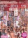 SHEMALE a la carteの歴史 2 2011〜2013 国内作品179人登場!!37タイトルBEST8時間2枚組