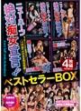�˥塼�ϡ��������Խ���������٥��ȥ��顼BOX