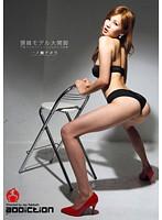 SFBA-001 - Ameri Ichinose Legs Daikai Model Confusion