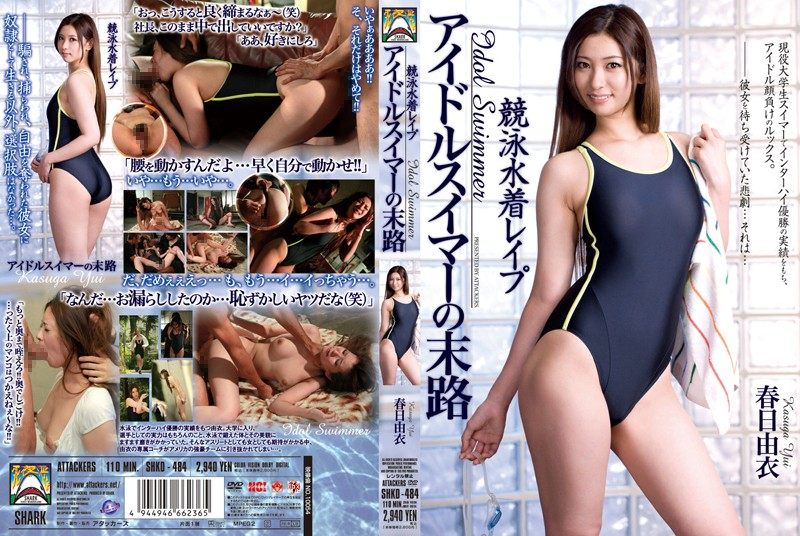 shkd484pl SHKD 484 Yui Kasuga   Raped in Her Racing Swimsuit   Idol Swimmer's Fate