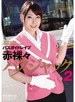 Bus Guide Rape Stark Bus Hijacking 2 Maho Ichikawa
