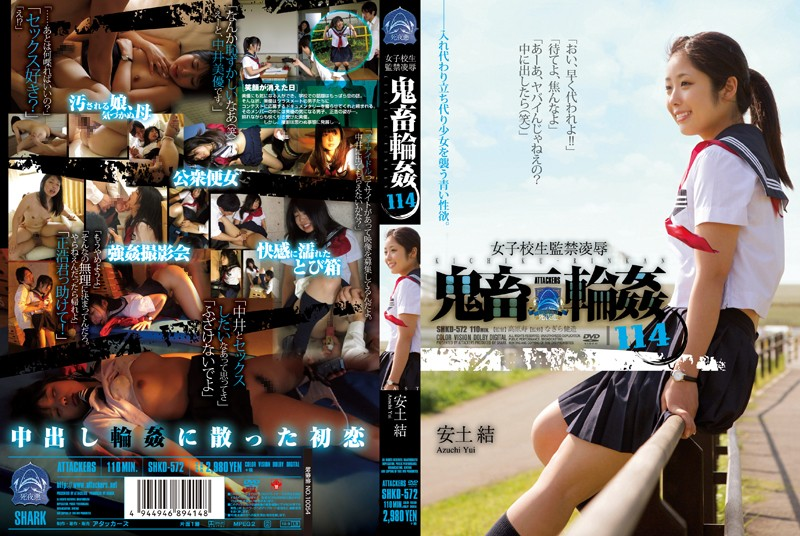 shkd572pl SHKD 572 Yui Azuchi   Students Disgraced in Confinement   Cold Blooded Gang Rape 114