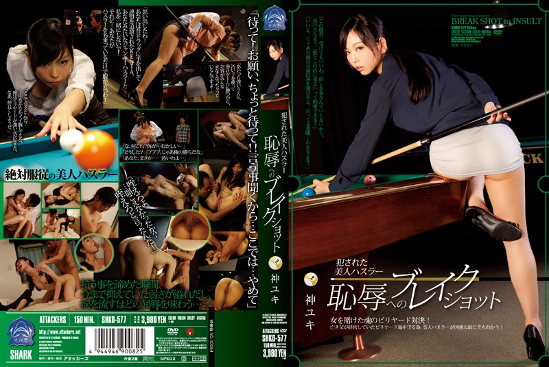 SHKD-577 - God Break Shot Of Snow To Beauty Hustler Disgrace Perpetrated