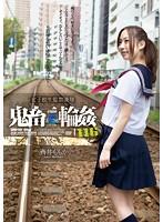 School Girls Captivity Humiliation Devil Gangbang 116 Momoka Sakai