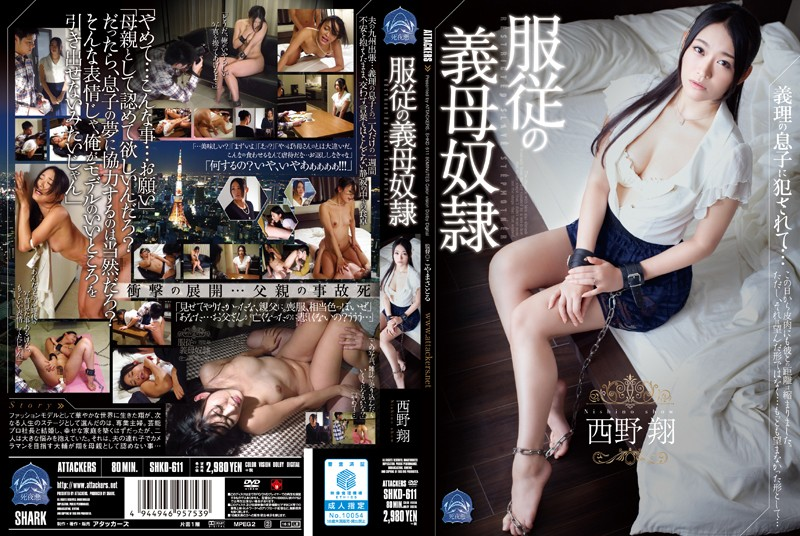 shkd611pl SHKD 611 Shou Nishino   Submissive Slave Stepmother