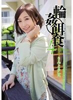 SHKD-712 Gangbang Prey 4 Kimito Ayumi