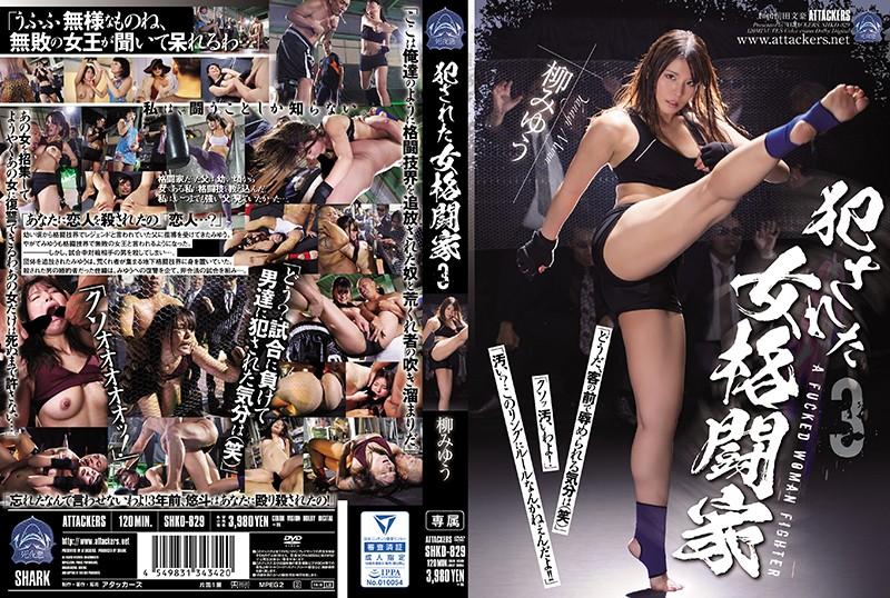 http://pics.dmm.co.jp/mono/movie/adult/shkd829/shkd829pl.jpg