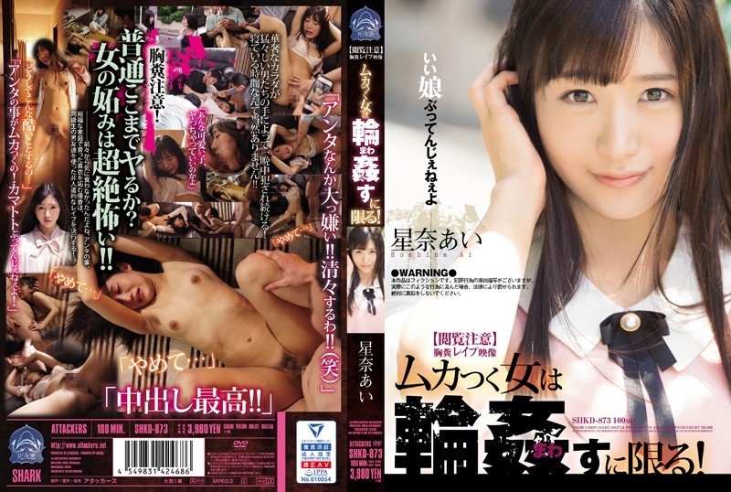 SHKD-873  NSFW – Violent Gang Banging – Women Who Piss Me Off Deserve To Get Taught A Lesson! – Ai Hoshina