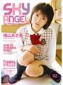 Sky Angel 02 ����������