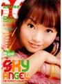 Sky Angel 08 ����ߤ椭