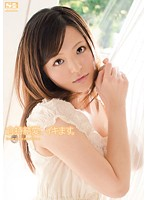 SNIS-015 - Kuramochi Binding Love, Masu Go
