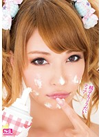 SNIS-016 - Sperm Give Me Tear