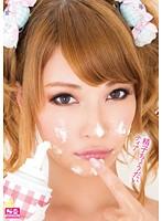 SNIS-016 - Sperm Give Me Tear