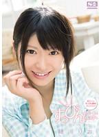 Image SNIS-023 Ogawa Rio I Have No Makeup On