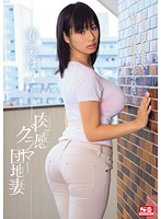 SNIS-042 - Sexual Feeling Glamour Apartment Wife Hana Haruna