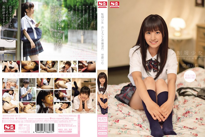 snis046pl SNIS 046 Rimu Sasahara   Uniform Young Lady   Immoral Naughtiness With a Student