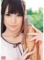 SNIS-049 - Cock Of Zubozubo Sakaguchi Miho