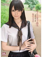 SNIS-071 - Gakuen That Dwells School Girls Devils Perpetrated