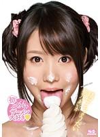 SNIS-088 - Sperm Give Me Yumeno Aika