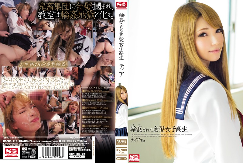 snis-117-blonde-school-girls-tear-that-was-gang-raped