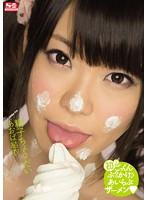 Sperm Give Me Aoba Yui