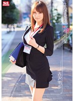 SNIS-162 - Akiho Yoshizawa Pillow Sales Of Life Insurance Lady