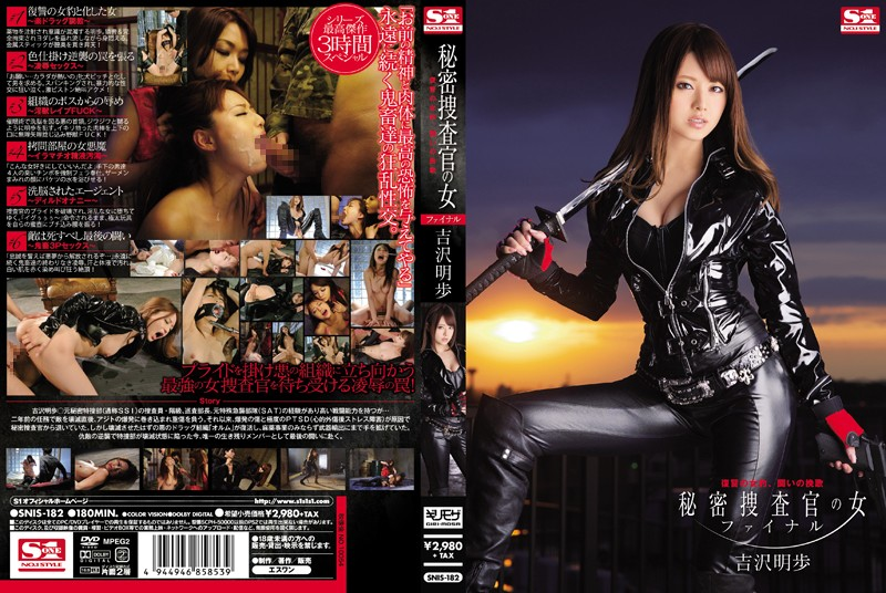 snis182pl SNIS 182 Akiho Yoshizawa   Secret Female Investigator, The Finale   Lady Panther of Revenge, Battle Elegy