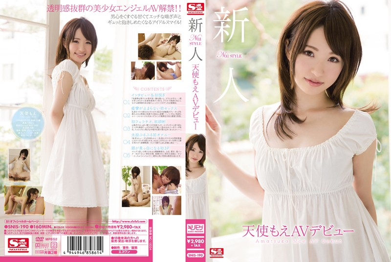 SNIS-190 - Rookie NO.1STYLE Angel Moe AV Debut