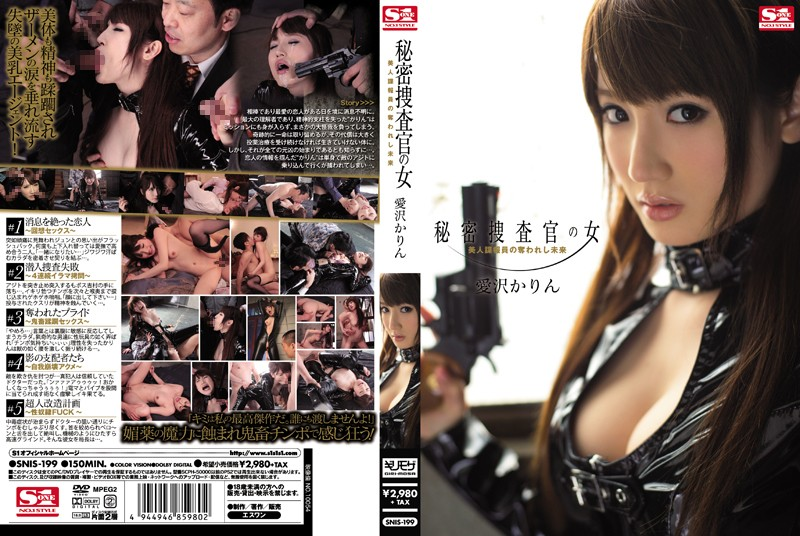 [JAV Streaming]SNIS-199 Future Karin Aizawa Stolen Girlfriend Beauty Secret Intelligence Agent Investigator