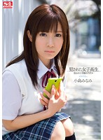 Idol Minami Kojima The School Is A Target School Girls Perpetrated