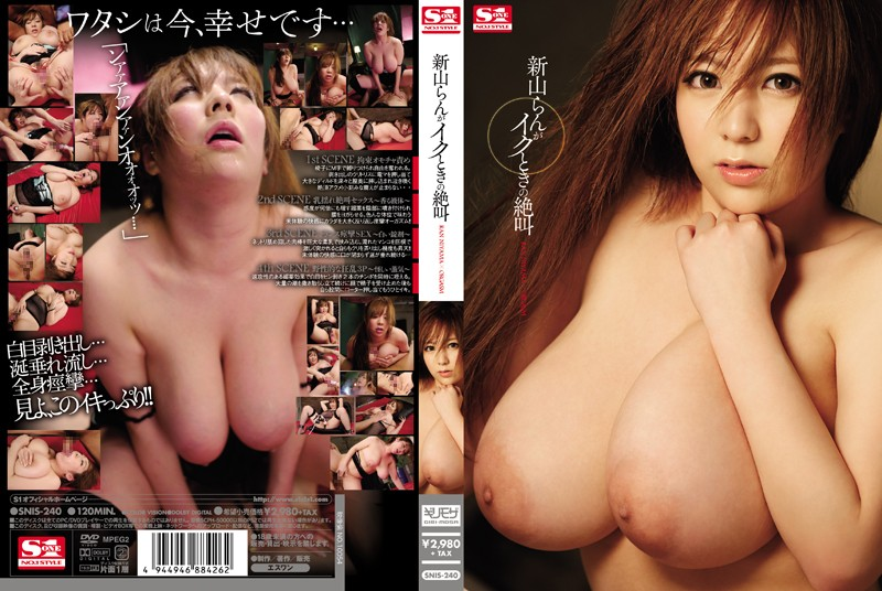 SNIS-240 Ran Niiyama – Orchid Scream Of Microphone When