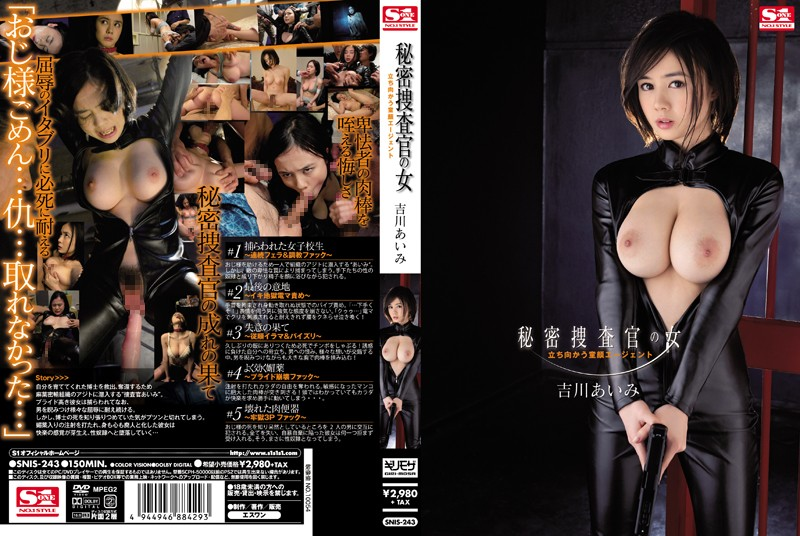 SNIS-243 Yoshikawa Aimi – Baby-faced Agent Yoshikawa Manami Woman To Confront A Secret Investigator