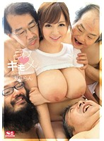 SNIS-261 - Love ◆ Kimomen Shinzan Orchid