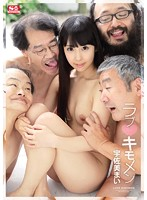 SNIS-303 - Love Kimomen Usami Mai