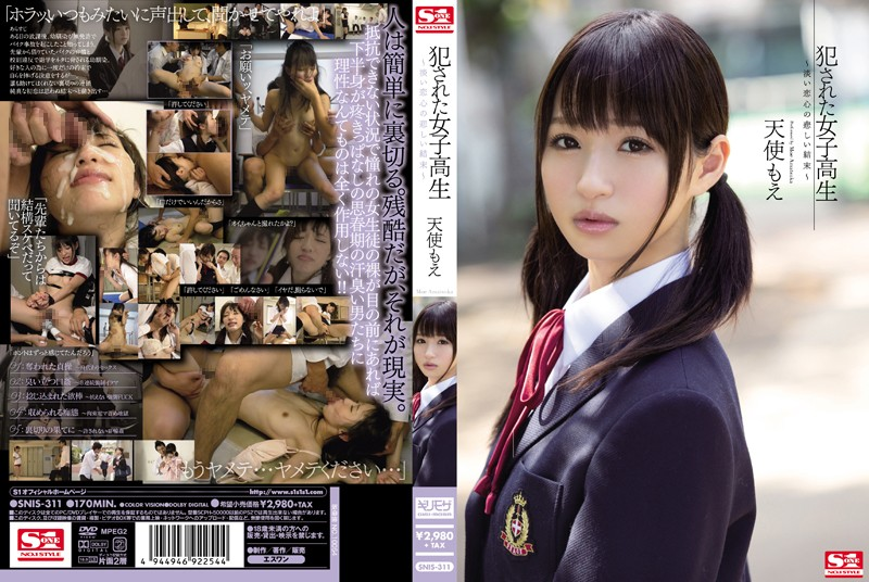 SNIS-311 - Sad Ending Angel Moe Of Fucked The School Girls Pale Love