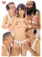 SNIS-312 - Love ◆ Kimomen Suzuki Future