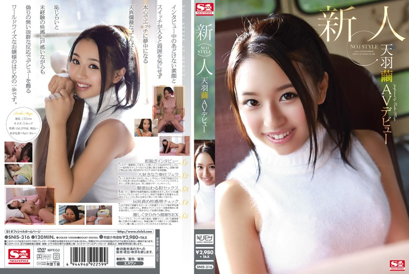 SNIS-316 - Rookie NO.1 STYLE Amaha Cocoon AV Debut