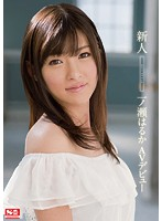 SNIS-359 Rookie NO.1STYLE Ichinose Much AV Debut (Blu-ray Disc)