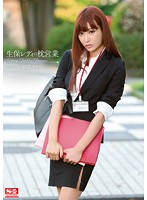 SNIS-360 - Pillow Sales Asuka Kirara Of Life Insurance Lady