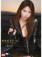 SNIS-372 - Revenge Was Shattered Woman Of Secret Investigator Mind Ogawa Rio