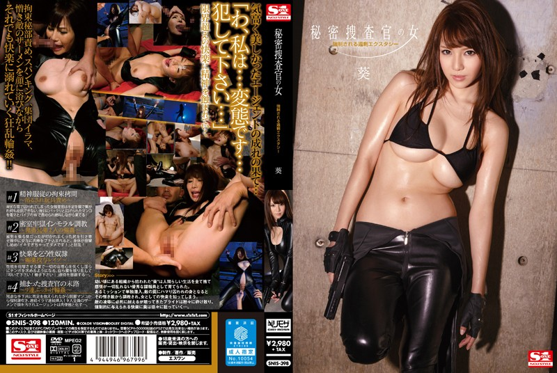 SNIS-398 Excess Ecstasy Aoi To Be A Woman Forced Secret Investigator