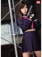 SNIS-404 - Target Of Sailor Investigator School Is An Honor Student M Minami Kojima