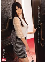 SNIS-421 - I, I Will Snow Fucked.Beautiful Wife Hen Ya Sayaka Was Betrayed By ~ Father