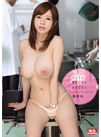 SNIS-428 - The Vaginal Portion Of Cervix Has Been Developed From That Day ... Saki Okuda